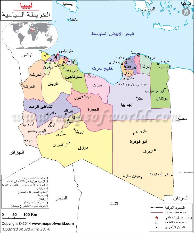 الجزائر خريطة Libya Map Image