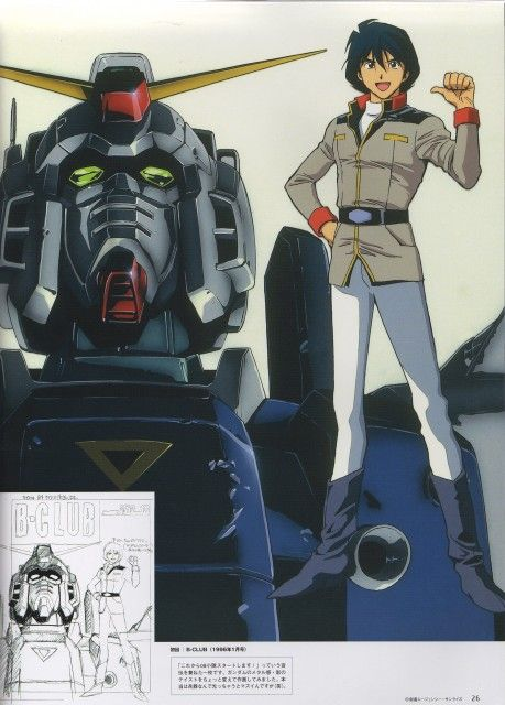 Shiro Amada Gundam The 08th Ms Team Gundam Gundam Mobile Suit Ms Teams