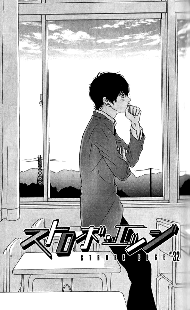 ... Strobe edge สโตรบ เอดจ์ Strobe Edge - Another Read Strobe Edge Manga Online at MangaGrounds.net