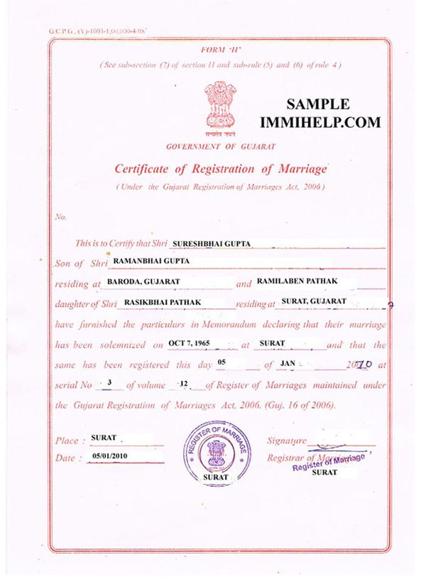 Sample Marriage Registration Certificate from India in English - example certificate of origin