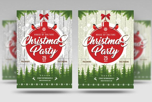 Retro Christmas Flyer Template By Shaman On Creativemarket