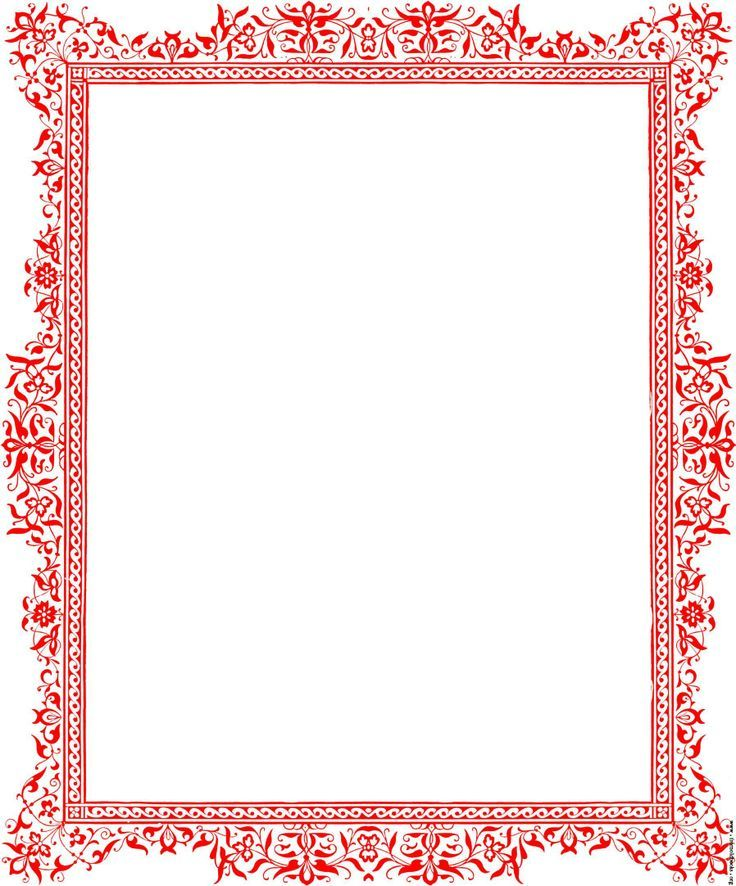 Good Colourful Page Borders Decorative Clip Art Victorian To Microsoft Office Borders Templates