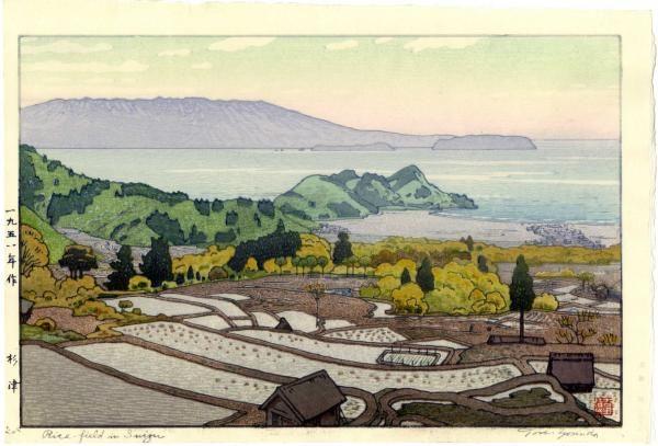 TOSHI YOSHIDA Japanese Woodblock Print RICES PADDIES AT SUIZA 1951