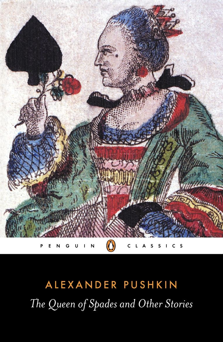 pushkins the queen of spades essay The queen of spades essays pushkin's the queen of spades expresses irony in many ways the irony captivates the audience and make them read on puskin must be.