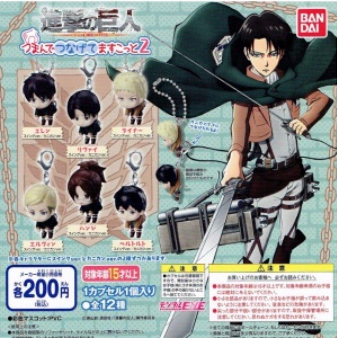 Attack on Titan Tsumande Tsunagete Mascot Part 2~Figure Swing Keychain~Reiner Braun