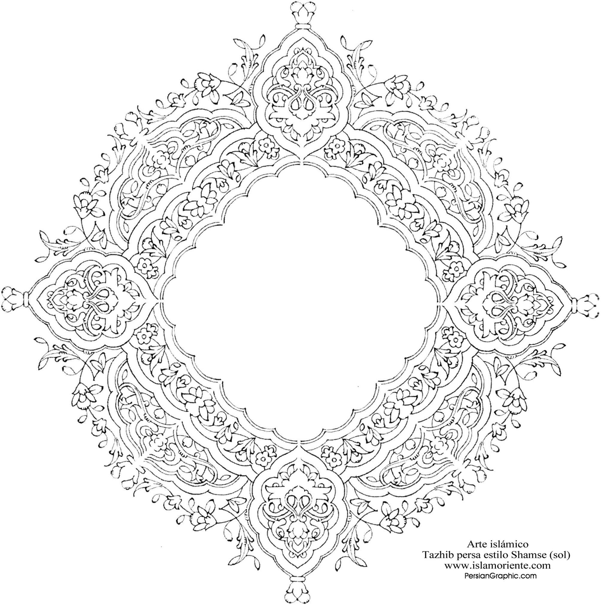 Arte islámico- Tazhib persa estilo shamse (sol) - 28   Galería de Arte Islámi...