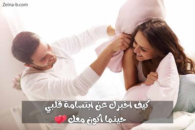كيف أخبرك عن ابتسامة قلبي صور رومانسية اجمل الصور عن عيد الحب صور حب جميلة عيد الحب In 2021 Travel Pillow Person Cleo