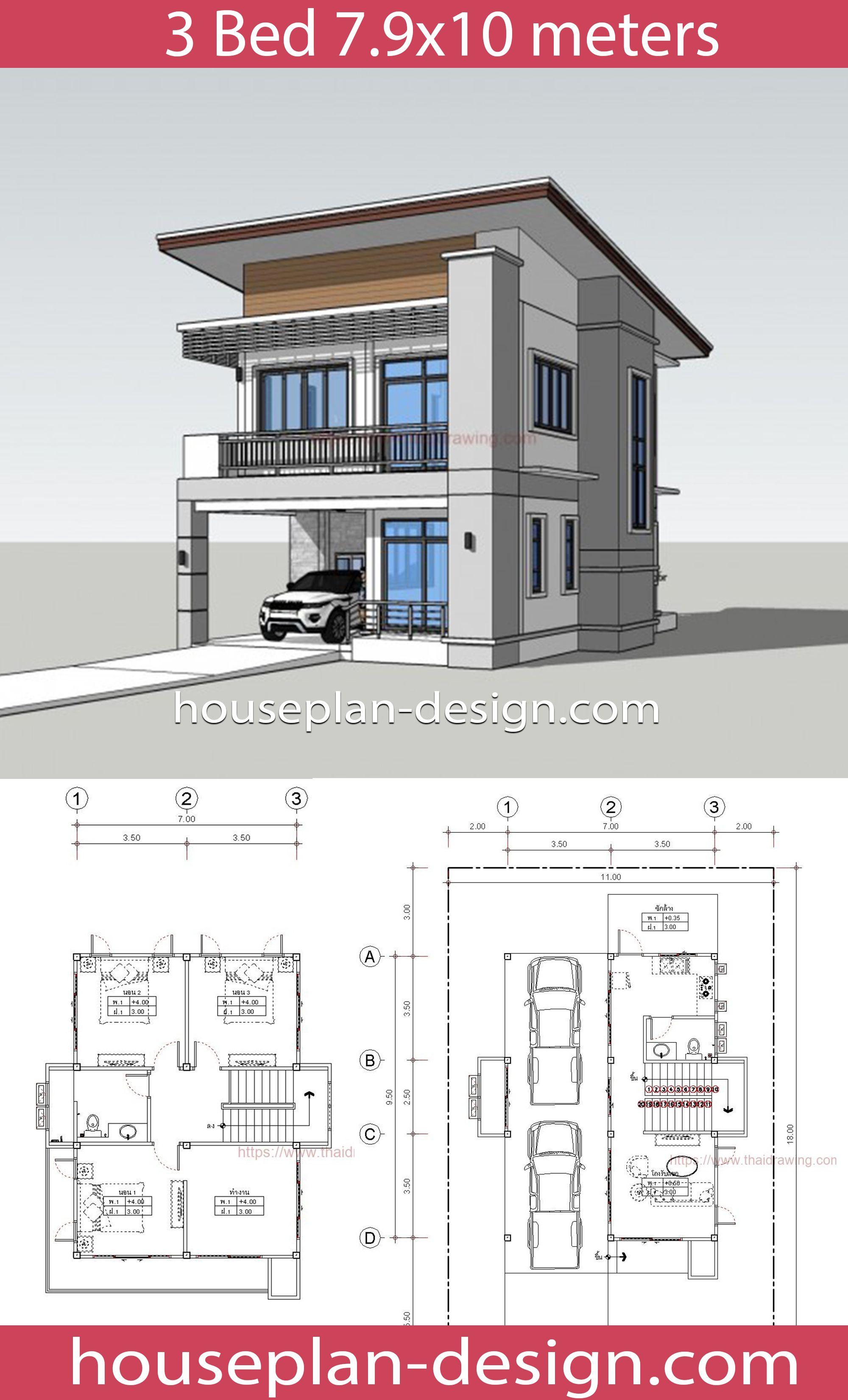 House Plan Design House Design Idea 7 9x10 With 3 Bedrooms House Design Unique House Plans House Designs Exterior
