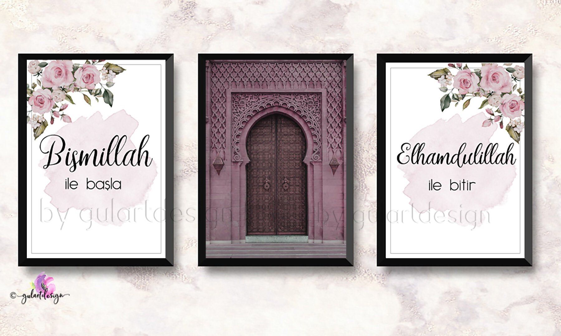 Islamische Poster Islam Islamic Islamic Wallart Islamicquotes Bismillah Inshaallah Alhamdulillah Orient Wandbilder Elhamdulillah Islamische Bilder Alhamdulillah Wandkunst Ideen