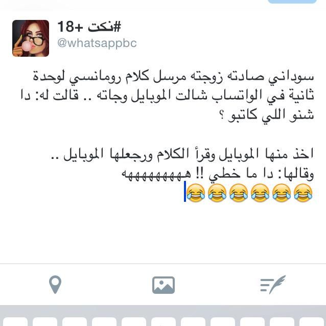 18 Arabic Jokes Sayings Jokes