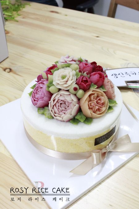 장모님생신선물 - 3호 단호박 떡케이크. : 네이버 블로그