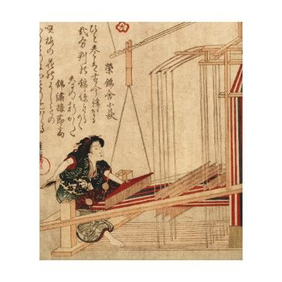 Japanese Weaving Loom