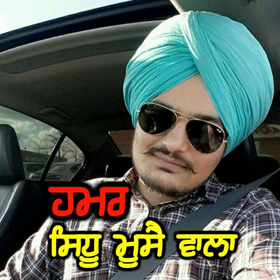 sidhu moose wala all mp3 song free download