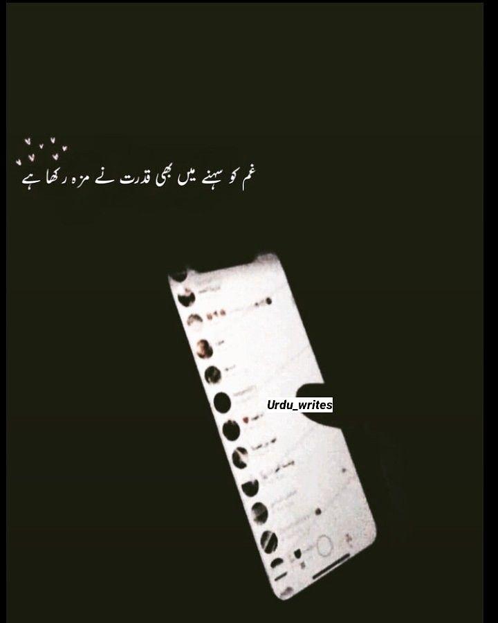 Urdu Poetry Urdu Poetry Urdu Urdu Quotes