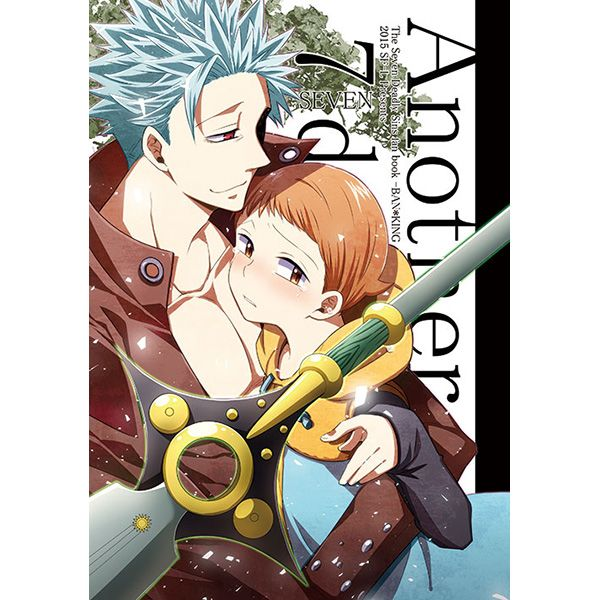 Doujinshi - The Seven Deadly Sins / Ban x King (Another 7
