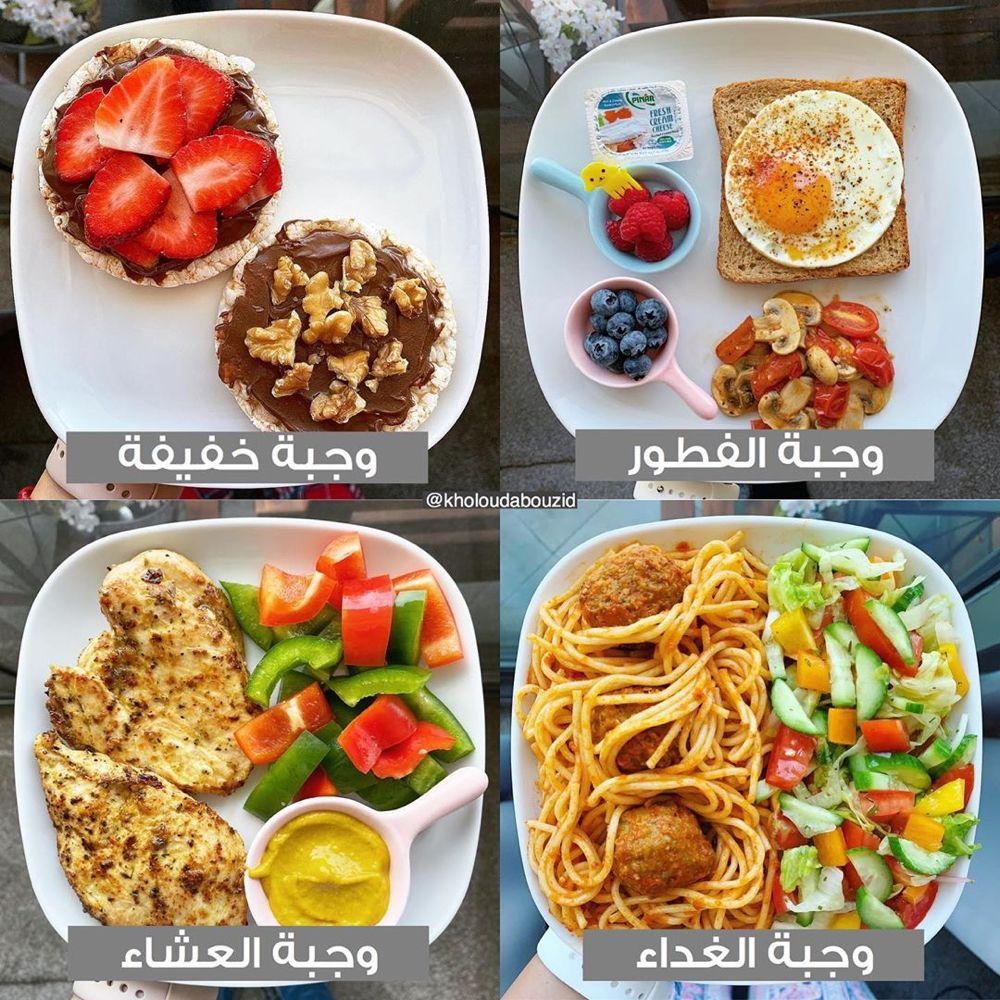 Pin On أنظمة غذائية