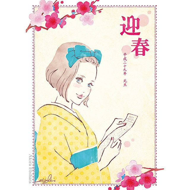 Illustrator drawing for books, TVshows, commercial media, etc. Tokyo, Japan  蛯原あきら|企業広告、TV番組、CM、百貨店オリジナルチョコなど。ビオレの鼻パックのコもそうです☆