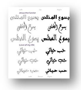 Of Any Of The Words Or Arabic Phrases And Meanings Tattoos - Interesting arabic tattoos meaning pictures