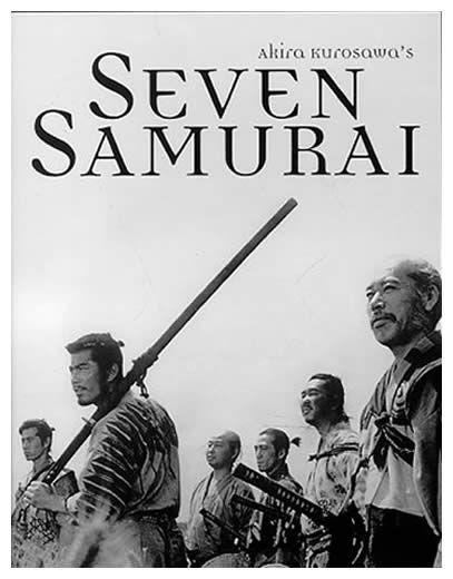 A review of japanese culture in seven samurai a movie my akira kurosawa