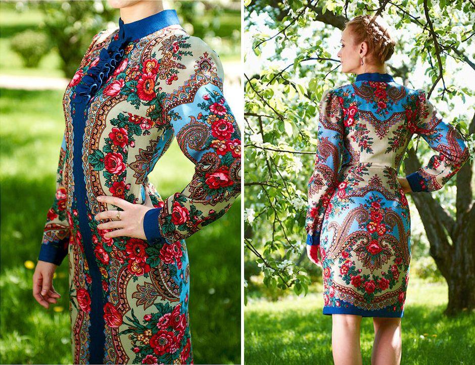 Платье павловские платки
