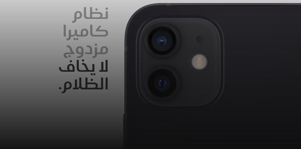 سعر ومواصفات ايفون 12 واهم مميزات وعيوب Iphone 12 Mobile Review Galaxy Phone Samsung Galaxy Phone