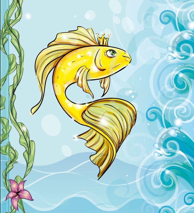 золотая рыбка. | Океан искусство, Рисунки, Милые рисунки