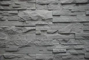 plaquettes de parement en pierre reconstitu e pierre seche multiformat coloris gris. Black Bedroom Furniture Sets. Home Design Ideas