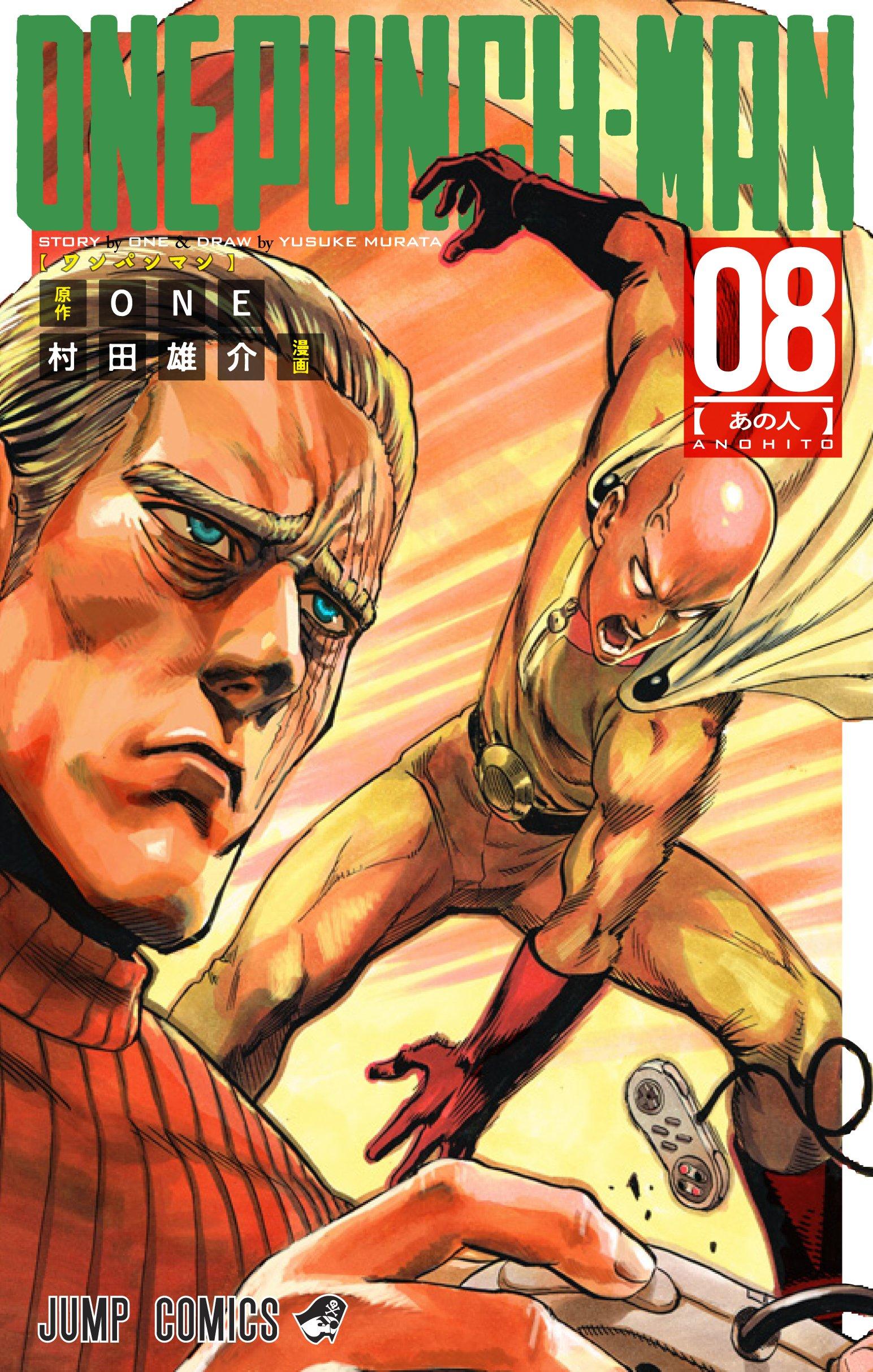 One Punch Man, Volume 8
