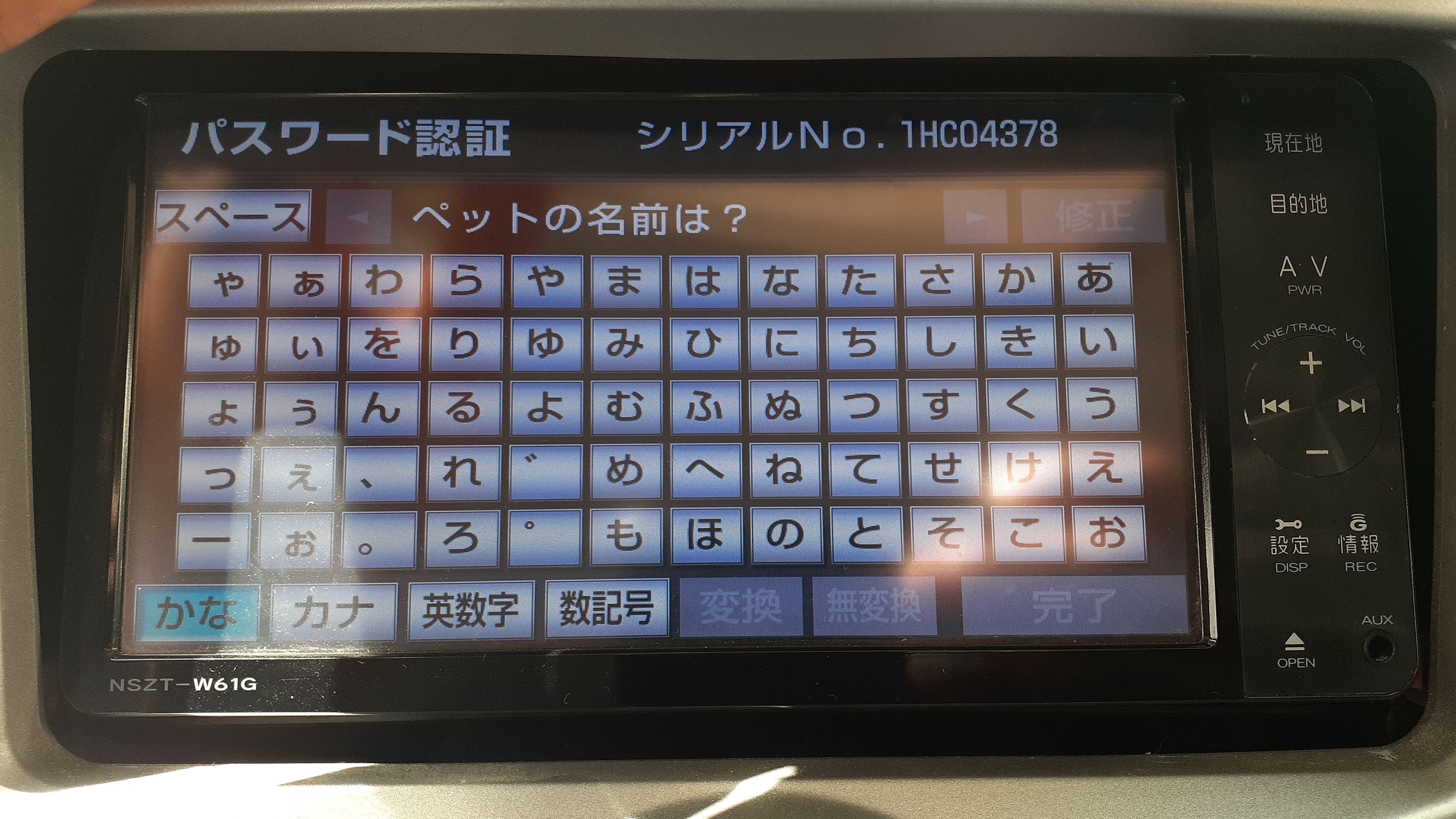 Change nszt-w62g language Toyota Aqua