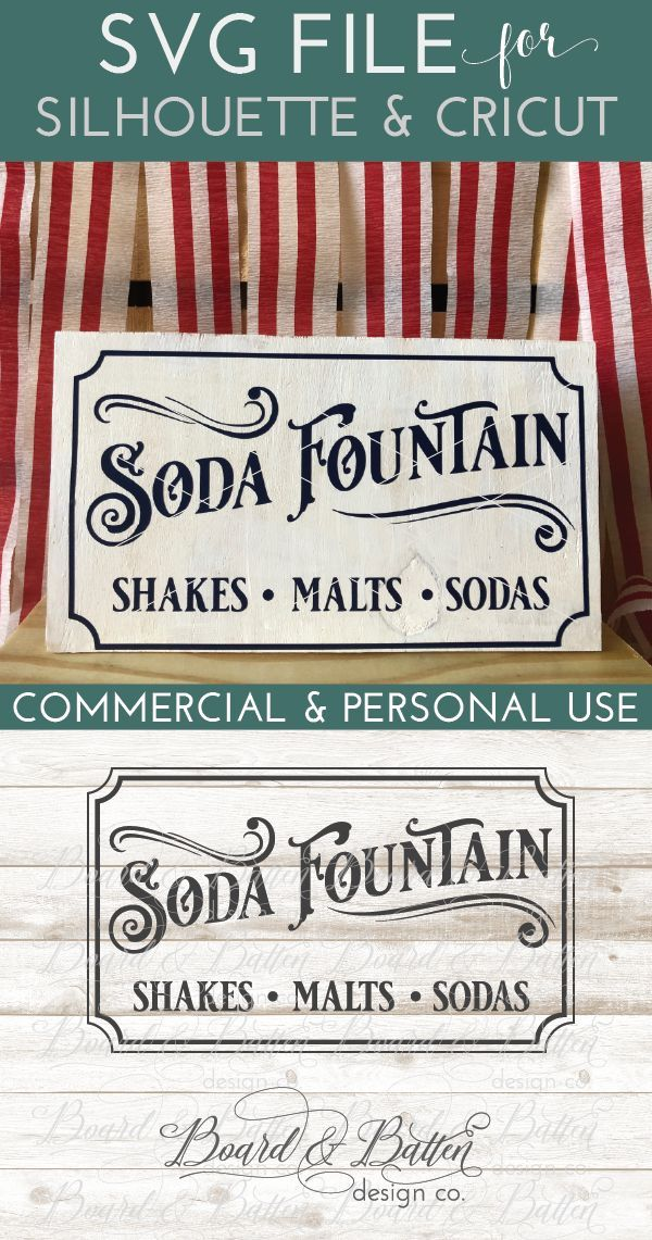 Vintage Soda Fountain SVG File Silhouette school blog
