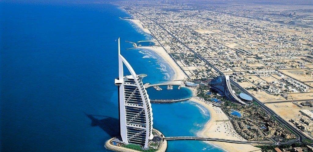 Дубай это объединенные арабские эмираты квартира в софии цена