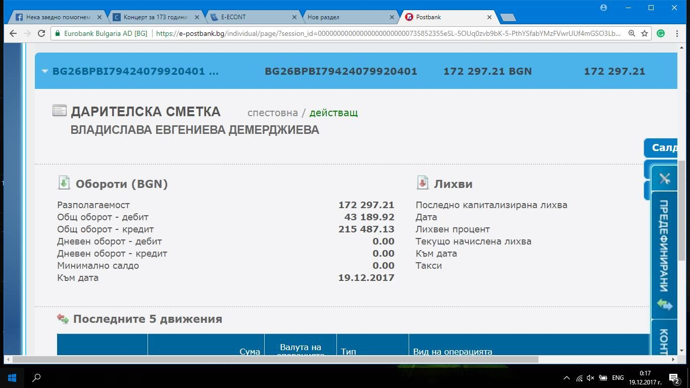 Pin By Svetlana Simeonova On Useful Ads Screenshots
