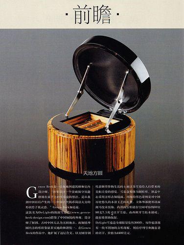 Genco Berk Humidor article in Robb Report Magazine - China, January 2010 / Front Runner section #robbreport #humidor #cigar #schwarzenegger #china # design