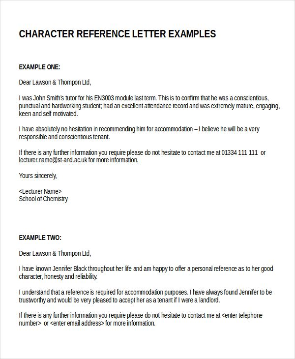 Image result for reference letter for tenant letter Pinterest - character reference template uk