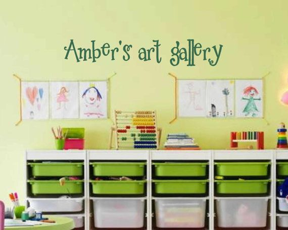 Personalized art gallery wall decal - kids playroom decal - art ...