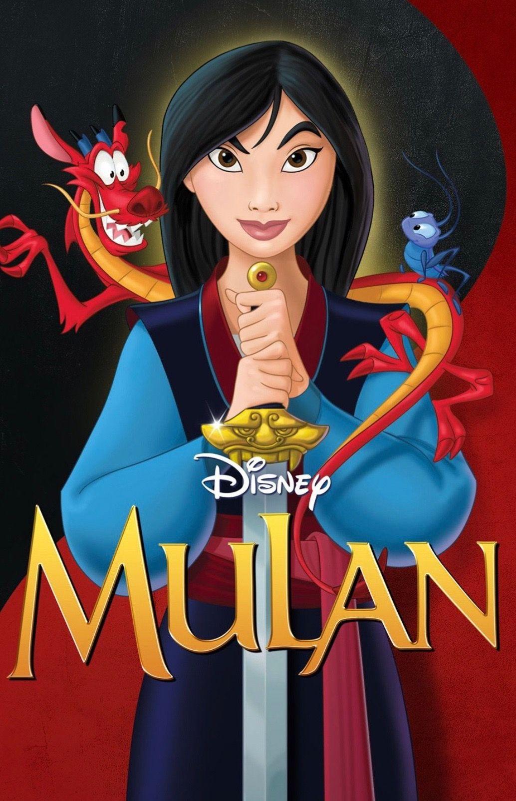 Mulan (1998) | Mulan, Películas completas, Ver películas