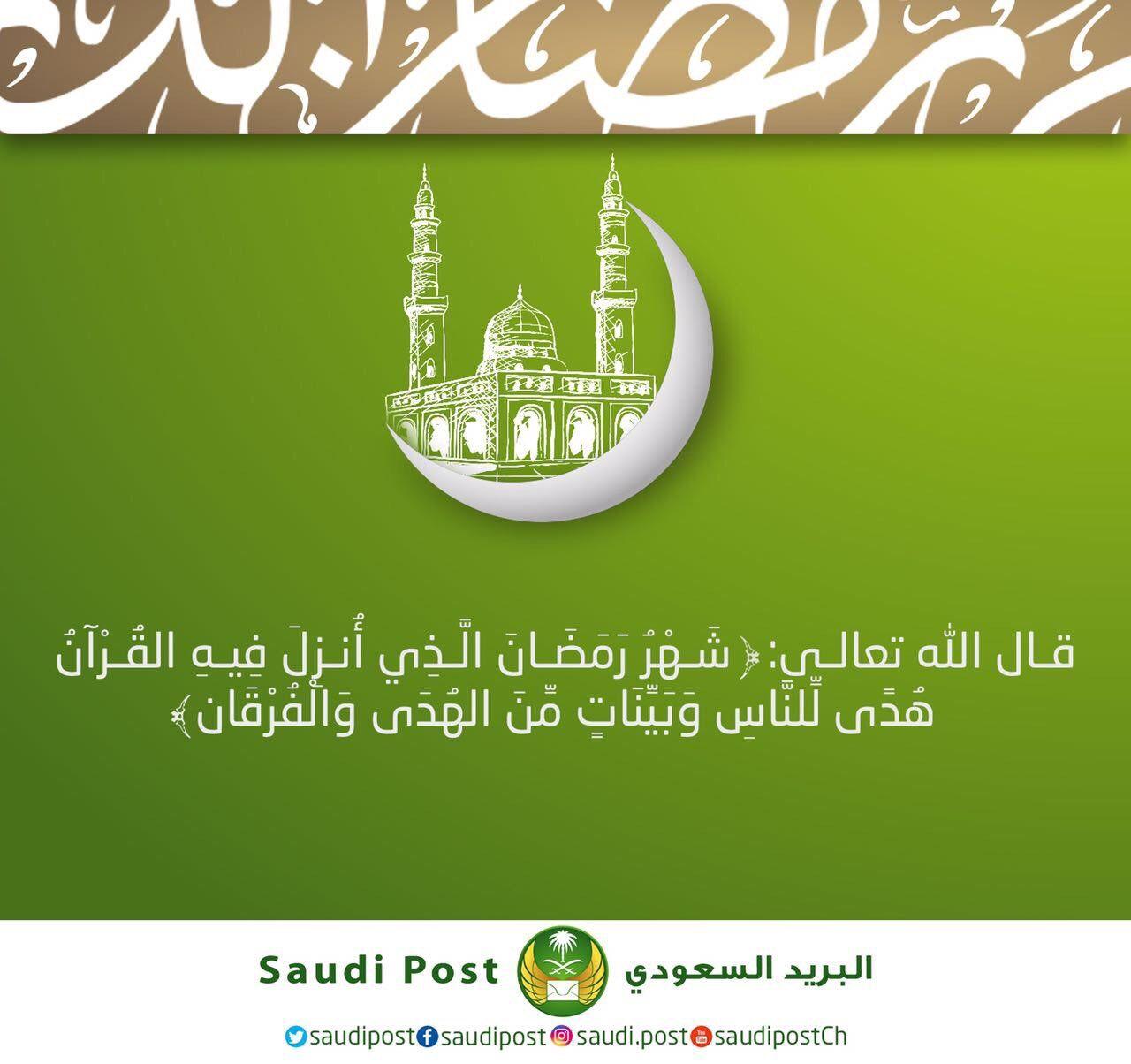 ا لـ ـبـ ـر ـيـ ـد السعودي On Twitter Disney Now Cards Business Cards