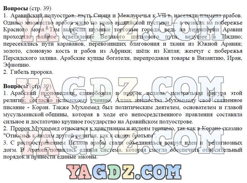 Спишу ру класс русский язык контрольная работа wallragart  Спишу ру 6 класс русский язык контрольная работа