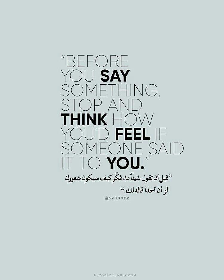 #Arabic #Quotes