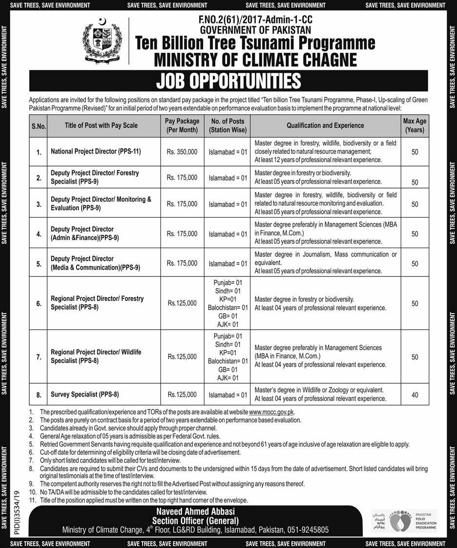 Ministry Of Climate Change Jobs 2020 Latest Advertisement