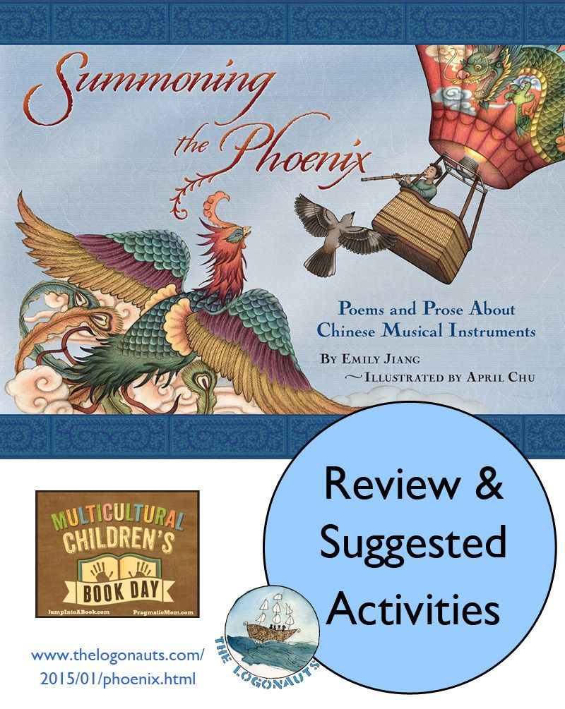 Summoning the Phoenix: poems and prose about Chinese musical instruments. Review #ReadYourWorld | The Logonauts