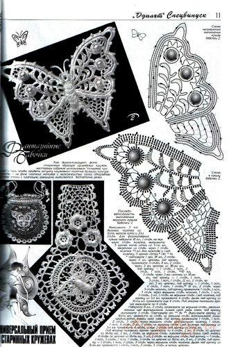 Häkeln Schmetterling... crochet pattern - Crochet | Einträge in der ...