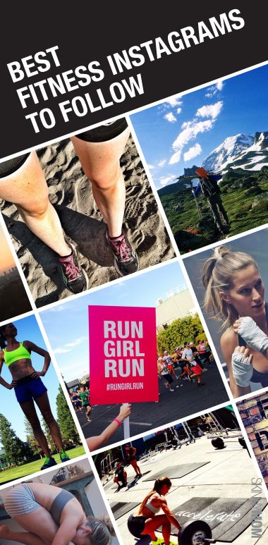 Fitness instagrams you need to be following!