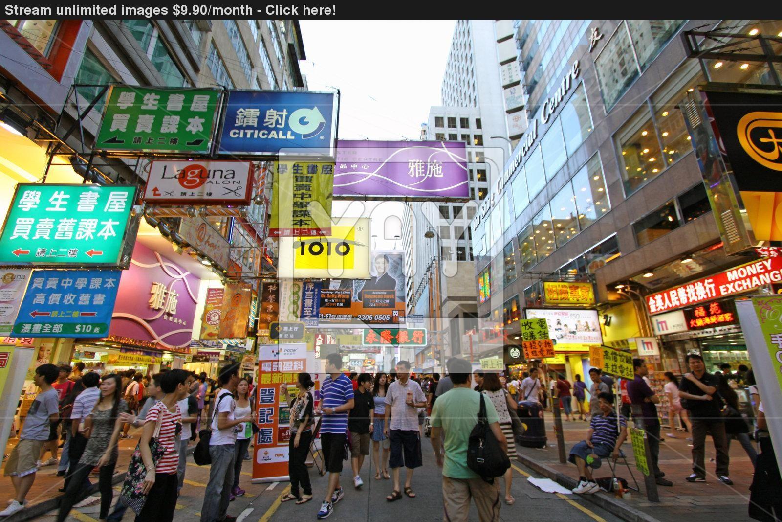Busy Street In Hong Kong Hong Kong Travel Hong Kong