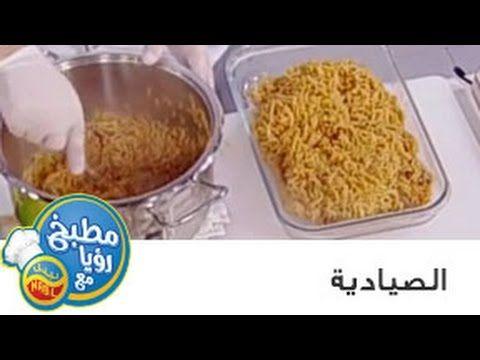 Youtube Food To Make Recipes Food