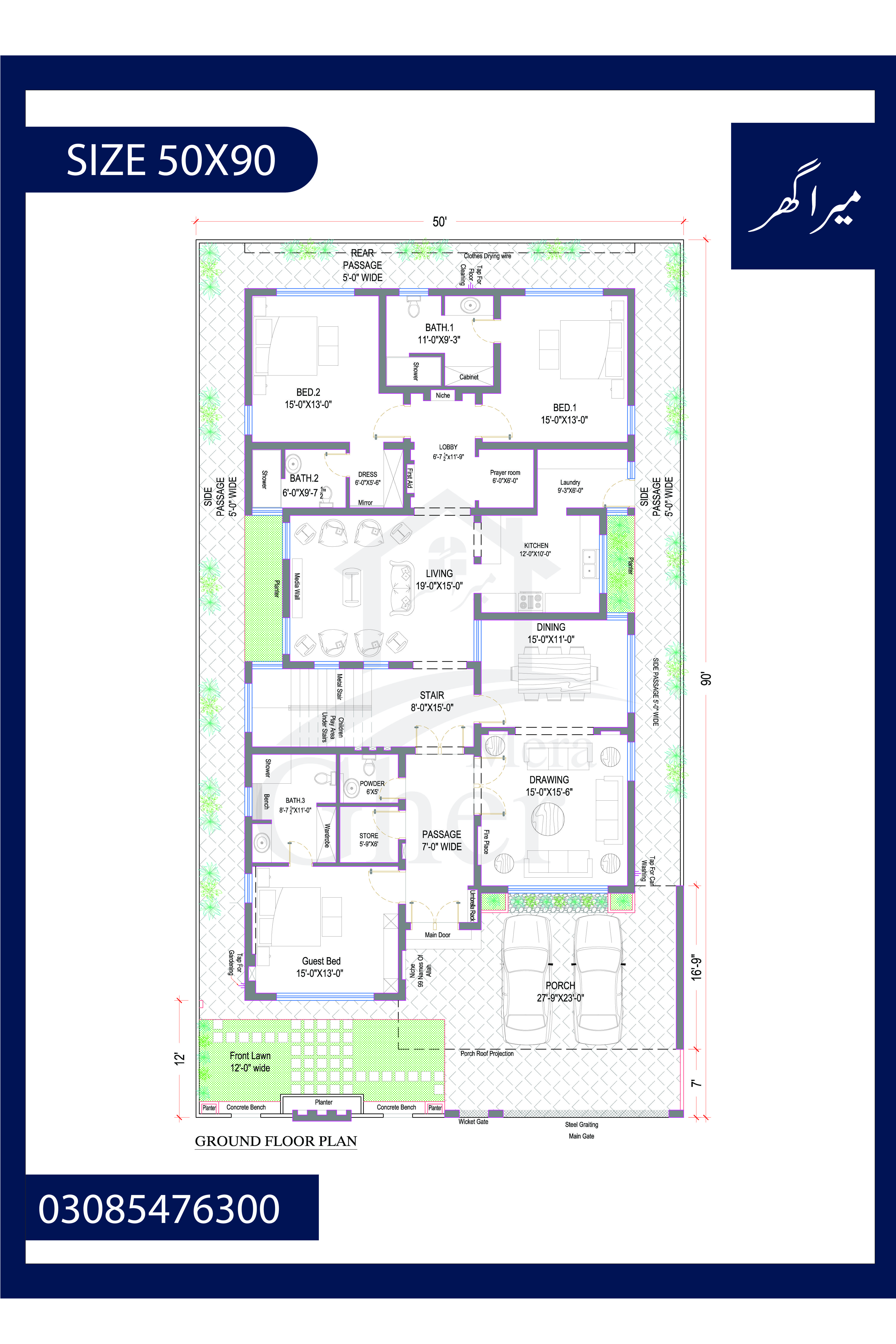 1 Kanal house in 2020 10 marla house plan, House plans