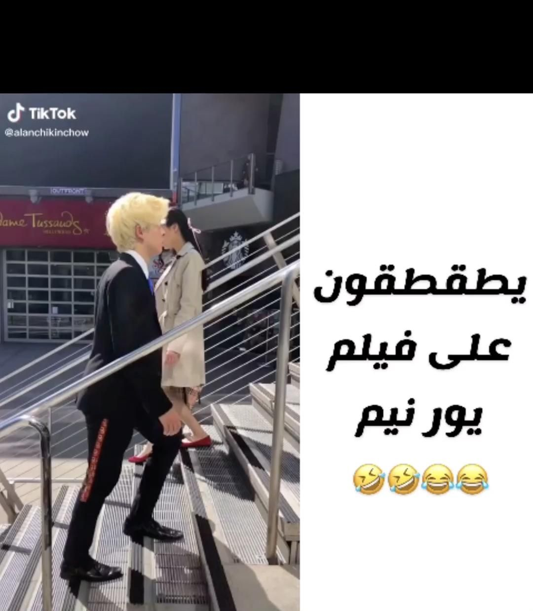 Pin By On فيديوهات Video In 2021 Anime Funny Fun Quotes Funny Funny Words