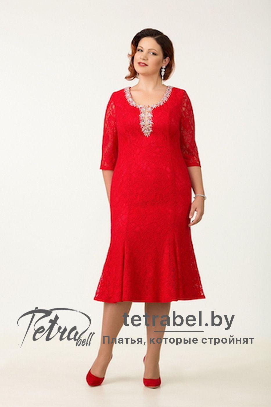 5fda5cb0f87 Изящное красное нарядное платье. Вечерние платья больших размеров от  tetrabel.by. Вечерние платья