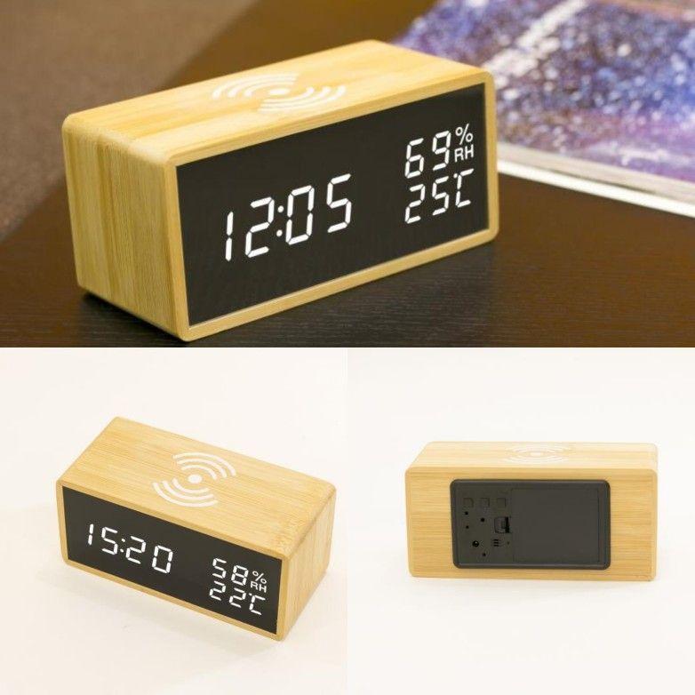 Wireless Charging Bamboo Alarm Clock In 2020 Alarm Clock Led Alarm Clock Clock