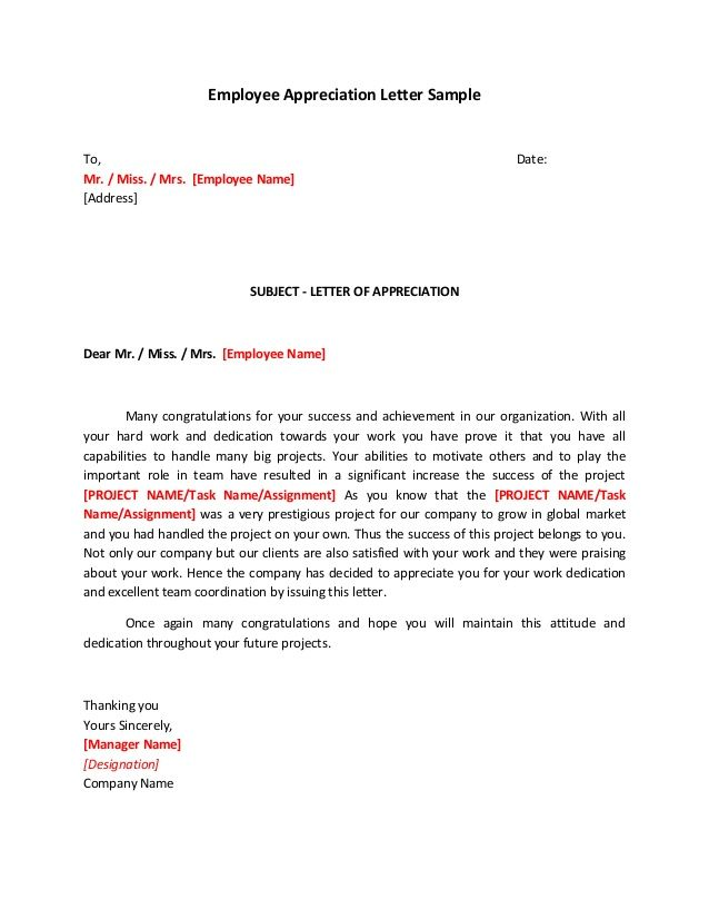employee appreciation letter sampleto miss mrs template hard - appreciation email